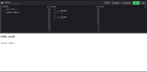 HTML5教學網路行銷必知1-初學一用就上手免費編輯器!!